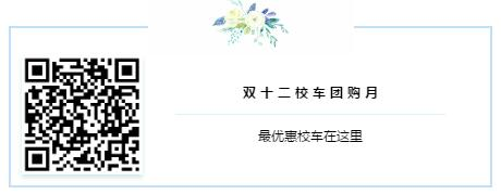 景县:统一校车管理 保障学生安全