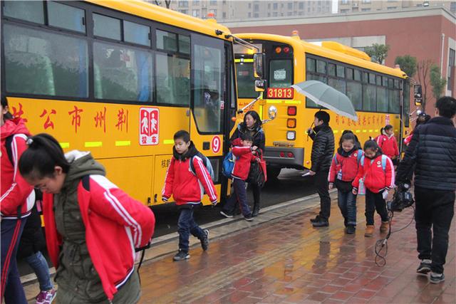 国家通过哪几种方式来对校车进行补贴
