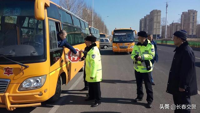 长春交警联合教育部门开展校车隐患排查和驾驶员安全教育活动