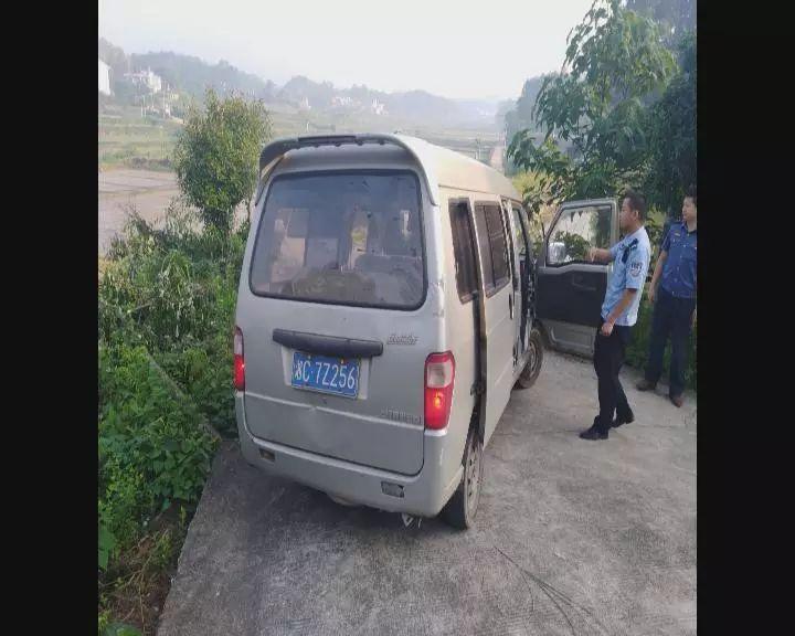 """罚钱+刑拘,湘潭一""""黑校车""""被查!"""