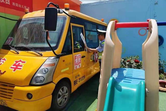白水公安交警:校车统一封存 消除安全隐患
