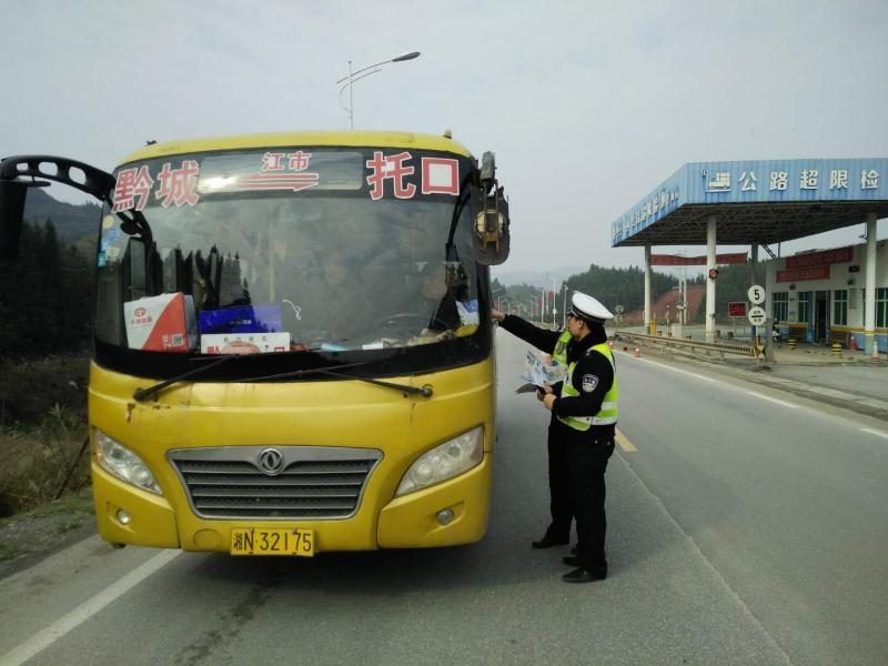 """为了九曲十八弯山道上奔跑的校车的""""零事故""""----湖南省洪江市交警大队校车安全管理有新招"""
