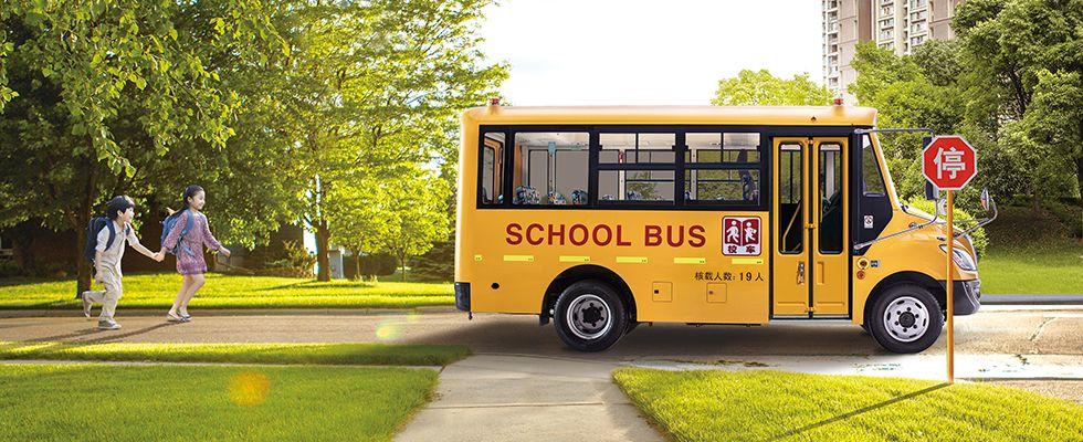 校车线上特惠购,油卡、车模礼不停!