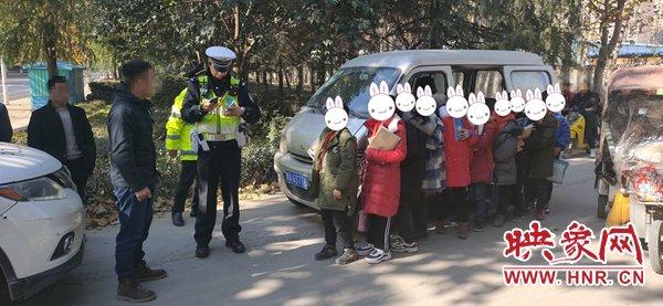 """一天查获6起""""黑校车"""" 郑州交警五大队严查接送学生车辆超员驾驶交通违法行为"""