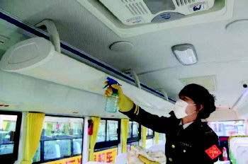 疫情期间,校车车辆消毒杀菌提醒