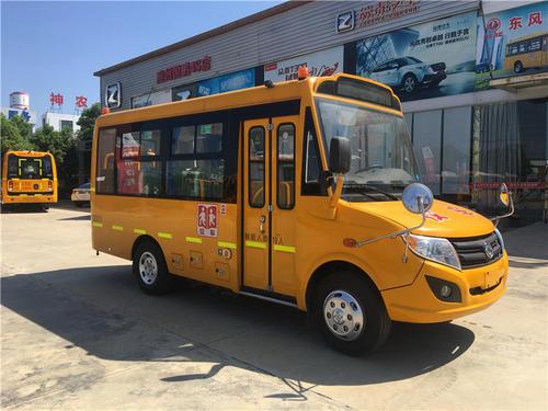 杜绝校车悲剧 应建立学区主导运营的校车体系