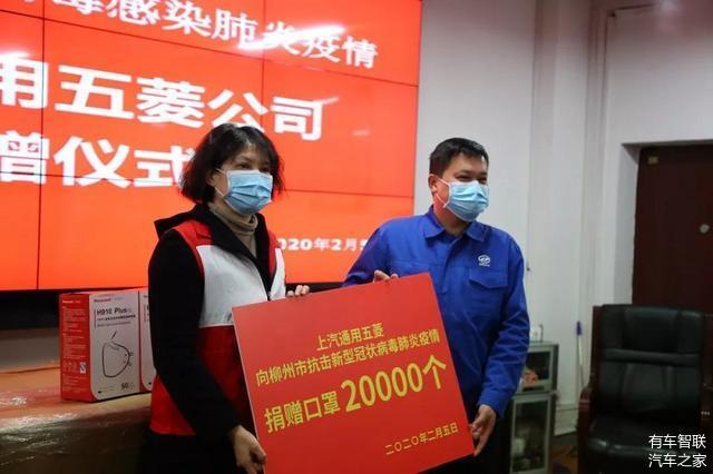 五菱车间造口罩 比亚迪投产消毒水 抵抗疫情汽车人还在行动!