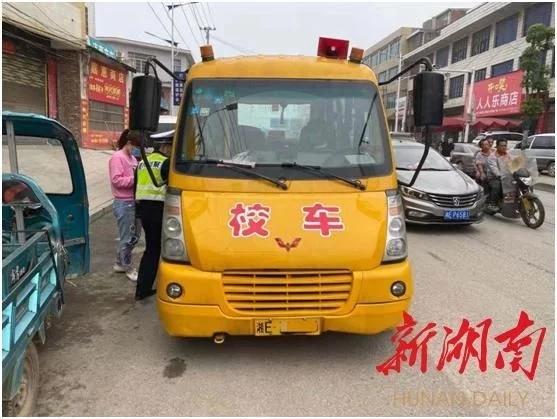 邵东:强化校车整治 维护学生安全