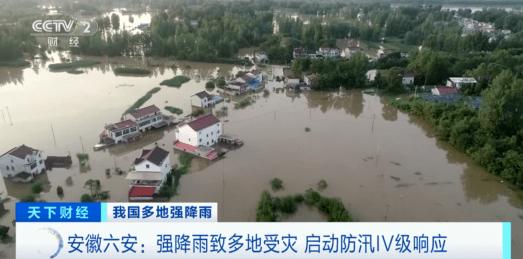 紧急!紧急!84条河流现超警洪水!上万亩农田被淹,校车陷1米深积水…