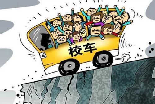 """""""黑校车""""超载142% 永定区一驾驶员领受刑罚"""