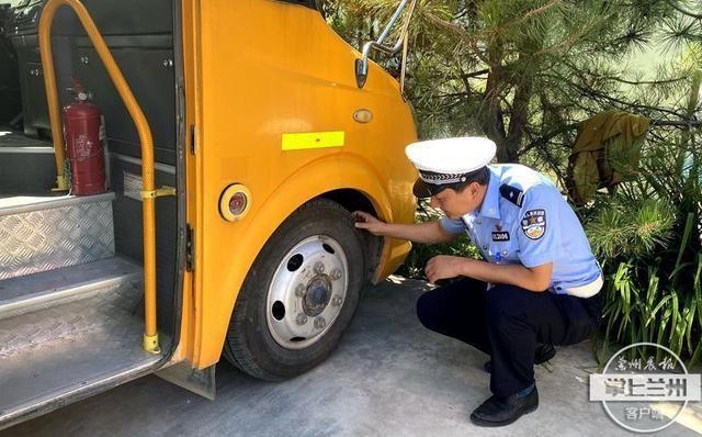 """兰州交警""""启封""""校车 做好开学安全第一课"""