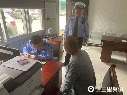 网友微博举报西安一校车逆行!司机被处罚,涉事幼儿园被约谈