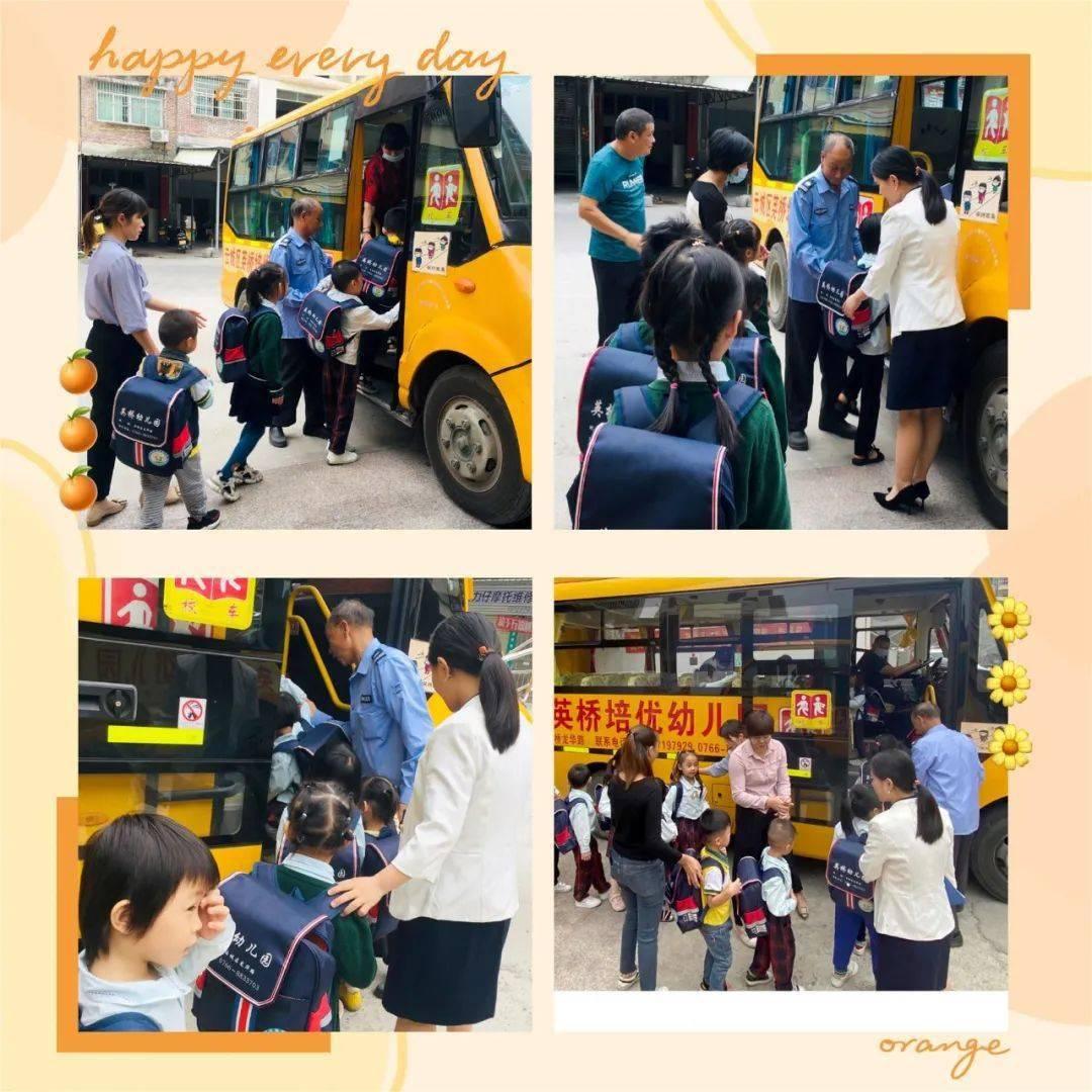 校车演练学逃生,安全之弦紧紧绷!幼儿园的孩子们从细节做起!