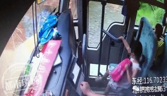 江西上饶:判了!余干一男子驾驶校车致幼童身亡...