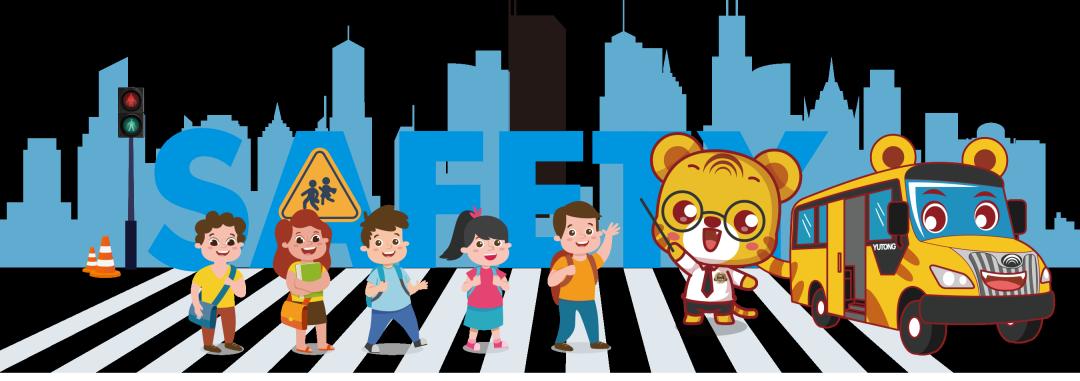 十城主播为爱发声,宇通儿童交通安全公益行2020再出发!