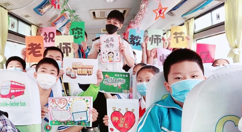 """胶州温馨校车织学生开展""""感谢恩师 """"为主题的流动课堂"""
