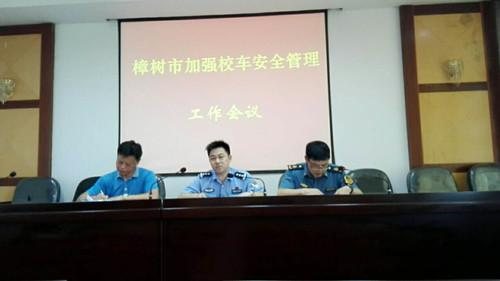 最后,结合辖区接送学生车辆交通安全管理工作实际,谭明同志提出