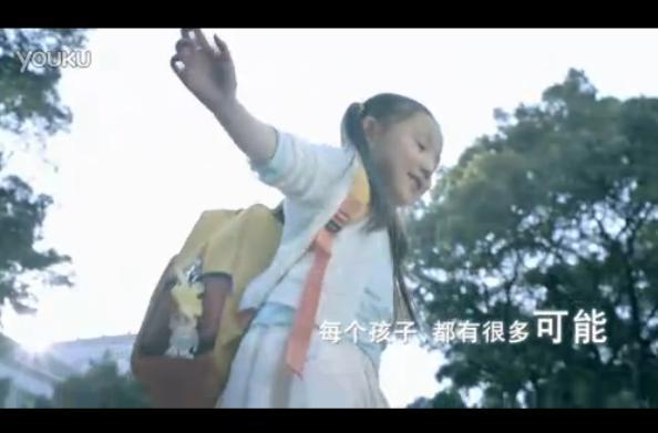 央视宇通校车公益广告《可能篇》
