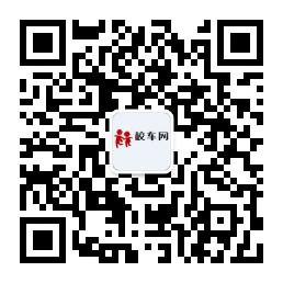 宇通客车科学技术表彰大会:35个奖项,单项奖金可达330万元