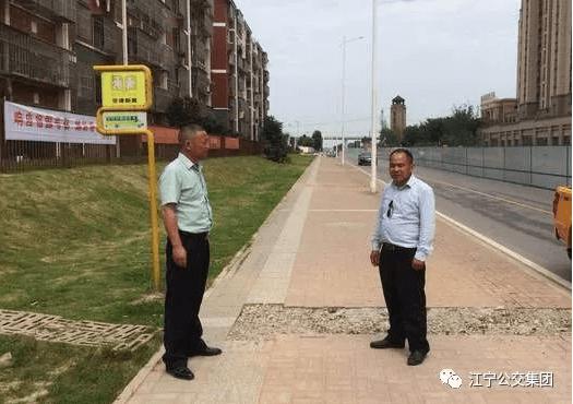 """南京江宁区:校车""""暑假""""   线路勘察优化调整"""