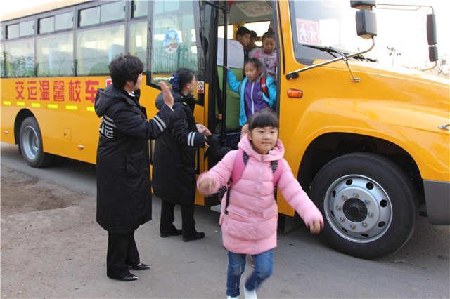 """好消息!""""大鼻子""""校车在青岛城阳再添新线路"""