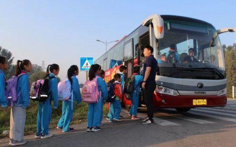 北京平谷开17条安全校车线路 覆盖6所农村学校