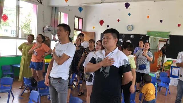 常德市鼎城区斗姆湖公立幼儿园:携手共育 快乐成长