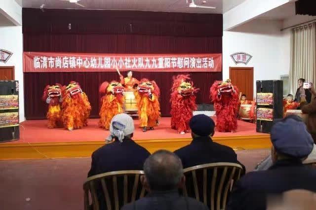 临清尚店镇中心幼儿园重阳节为敬老院老人慰问演出