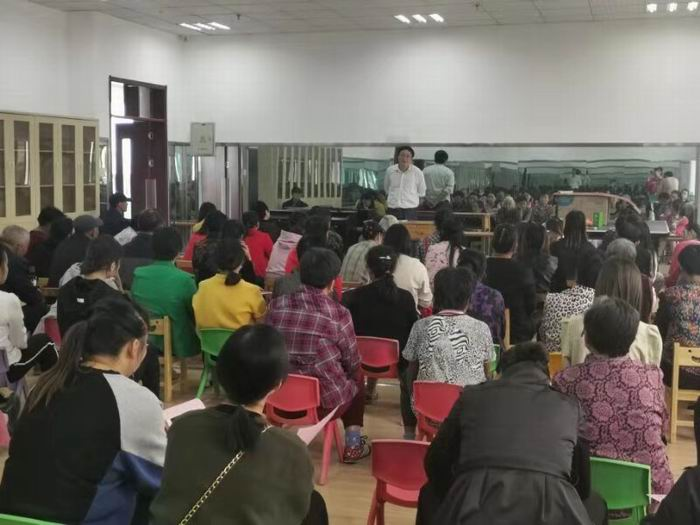 庐江县石头镇中心幼儿园召开家长会