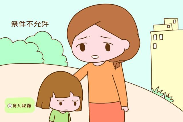 宝宝几岁上幼儿园才合适?不是所谓的三岁,家长别搞错耽误娃