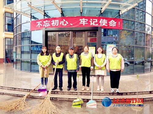 陕西汉阴县凤台幼儿园党员志愿服务活动