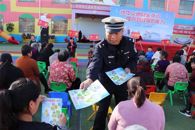 虞城交警交通安全宣传走进锦程幼儿园