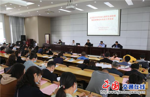 安徽五河县开展幼儿园复学复课校车安全培训
