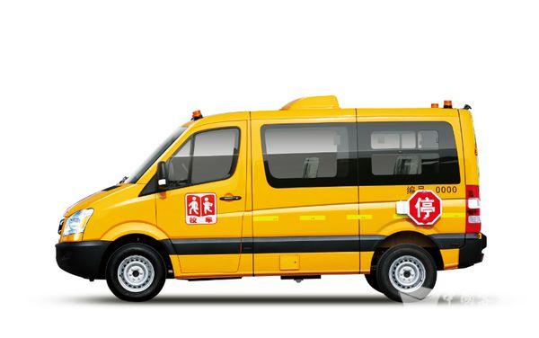 什么是更好的中国校车?