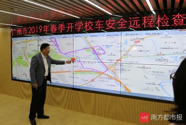 """监控校车、覆盖16万教师数据,广州教育大数据平台""""以智促治"""""""