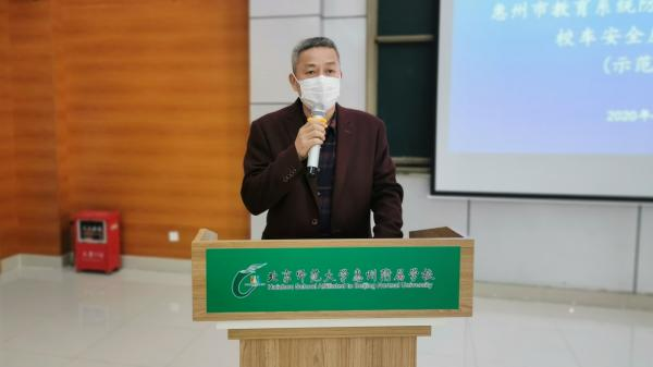 惠州市教育局副局长杨炎林