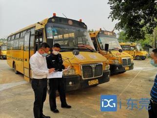 常平:加强校车安全检查工作,为学校复学做好准备