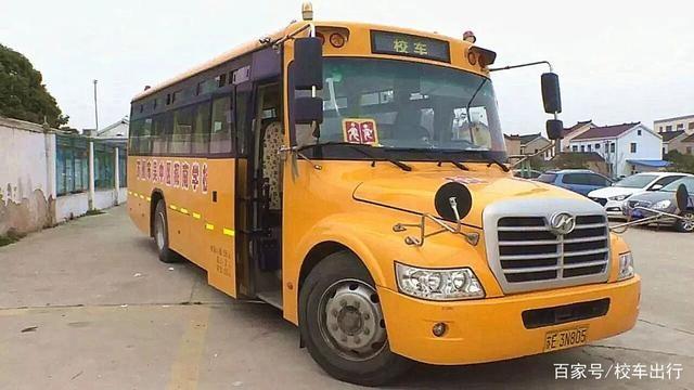 专用校车和非专用校车的区别