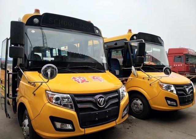 畅享中国校车补贴制度