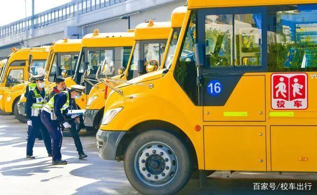 校车出行 | 规范校车安全运营需政府多方合力