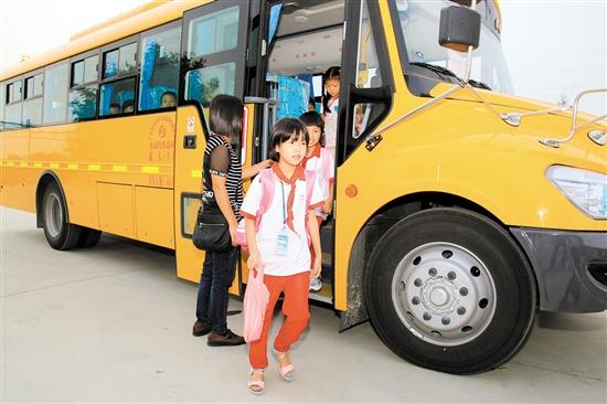 每年投入营运费用达1710多万元校车服务台山经验在全省推广 中国财经界 www.qbjrxs.com