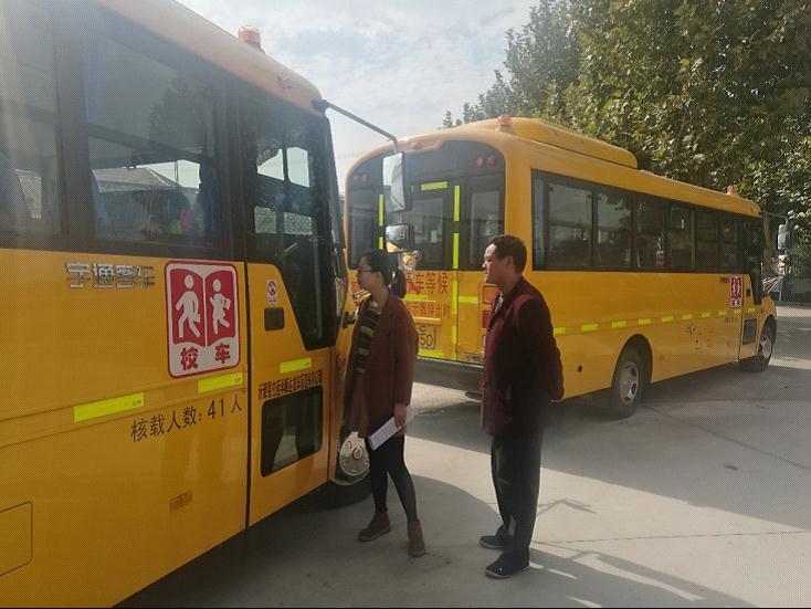 山东淄博沂源:关注农村中小学校车管理及运营情况