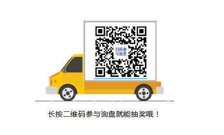 陕西岐山县:加大财政投入保障全县校车安全有序运行