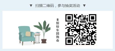 山东:滨州出台校车安全管理办法明日起施行
