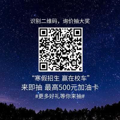 上海闵行区嘉臣爱伊幼儿园招聘校车司机