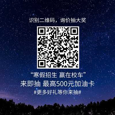 郑州市惠济区枫叶小熊幼儿园招聘校车司机