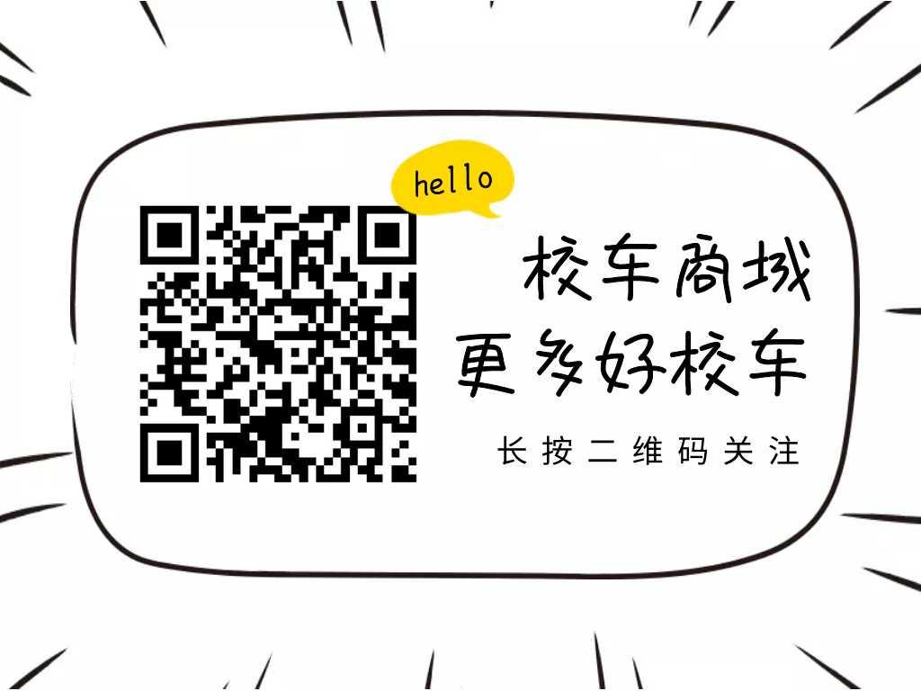 长春净月高新技术产业开发区第一实验学校2019年校车增加服务项目公开招标公告